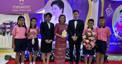 """Human Help Network Foundation Thailand receive """"The Value of the Land"""" awarded"""